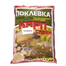 Прикормка Поклевка КУКУРУЗА+Протеин 1кг.(Проф.серия)