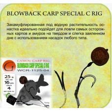 WCR-1115-06 Blowback Carp Special C Rig #6 2 шт.