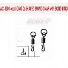 Аксессуары Gurza - Long Q-shaped Swing Snap with Solid Ring #7 5шт./уп. (с кольцом)