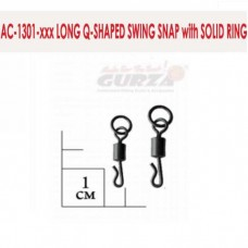 Аксессуары Gurza - Long Q-shaped Swing Snap with Solid Ring  #4 5шт./уп. (с кольцом)