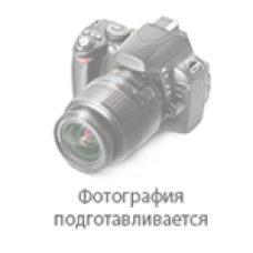 Спиннинг FREEWAY AMUNDSON SAVVY  Red 1304-300  3.0 15-40g